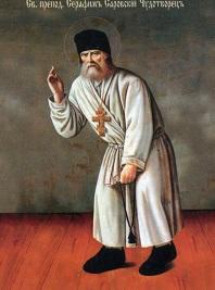 Серафим Соровский икона
